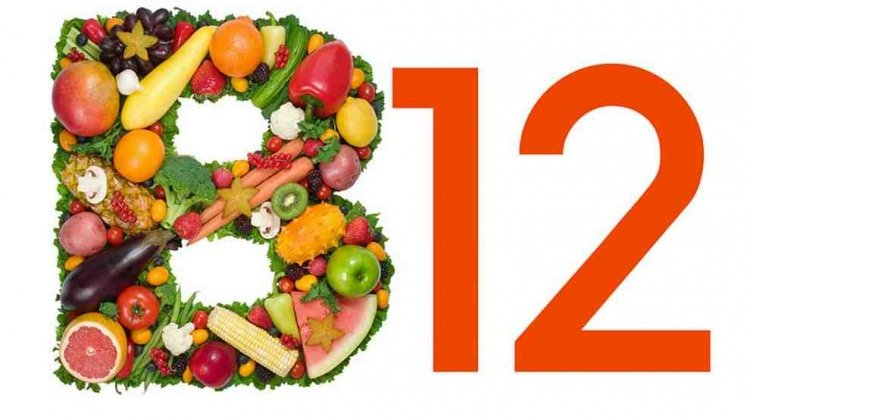 b12-vitamini-eksikligi-neden-olur-evde-tedavi-yontemleri-nelerdir-1519130998-1061.jpg